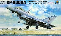 トランペッター1/32 エアクラフトシリーズEF-2000 ユーロファイター タイフーン