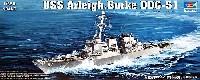 トランペッター1/350 艦船シリーズアメリカ海軍 DDG-51 アーレイ・バーク