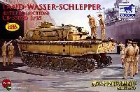 ブロンコモデル1/35 AFVモデルドイツ 水陸両用牽引車 LWS ラントワッサシュレッパー 後期型 (限定品)