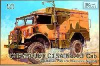 イギリス シボレー C15A キャブ13 オーストラリア・パターン 無線中継車