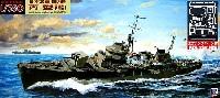 ピットロード1/350 スカイウェーブ WB シリーズ日本海軍海防艦 丙型 (前期型) (エッチングパーツ付)