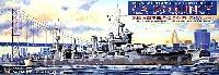 WW2 米海軍ニューオリンズ級重巡洋艦 CA-39 クインシー