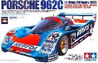 ポルシェ 962C (レプソルカラー) 1990 ルマン