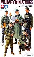 タミヤ1/35 ミリタリーミニチュアシリーズドイツ野戦指揮官セット