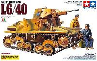 タミヤタミヤ イタレリ シリーズイタリア軽戦車 L6/40