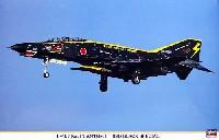 F-4EJ改 スーパーファントム 8SQ ブラックスペシャル