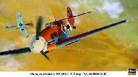 メッサーシュミット Bf109G-2 Trop W・シュロアー