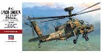 ハセガワ1/48 飛行機 PTシリーズAH-64D アパッチ ロングボウ 陸上自衛隊