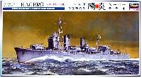 ハセガワ1/350 Z帯日本海軍 甲型駆逐艦 陽炎 スーパーディテール