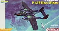 ドラゴン1/72 Golden Wings SeriesP-61B ブラック ウィドウ (プレミアムエディション)