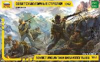 ズベズダ1/35 ミリタリーWW2 ソビエト 山岳歩兵セット (6体入)