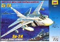 ズベズダ1/72 エアクラフト プラモデルスホーイ Su-24