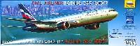 ズベズダ1/144 エアモデルボーイング 767-300