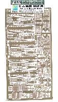 トムスモデル1/350 艦船用エッチングパーツシリーズ日本海軍 戦艦用