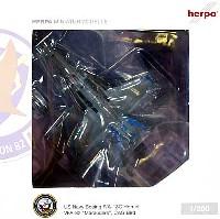 ヘルパherpa Wings (ヘルパ ウイングス)F/A-18C ホーネット アメリカ海軍 VFA-82 マローダーズ CAGバード (300)