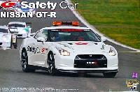 ニッサン GT-R スーパーGT セーフティーカー (R35)