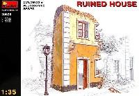 ミニアート1/35 ビルディング&アクセサリー シリーズ廃墟の家
