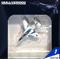 ワールド・エアクラフト・コレクション1/200スケール ダイキャストモデルシリーズT-4 第4航空団 第11飛行隊 ブルーインパルス #1 (66-5745)