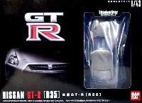 ニッサン GT-R (R35) (タイタニウムグレー)