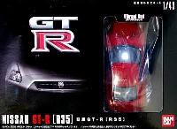 ニッサン GT-R (R35) (バイプラントレッド)