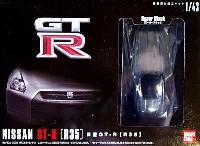 ニッサン GT-R (R35) (スーパーブラック)
