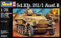レベル1/76 ミリタリーSd.kfz.251/1 Ausf.B