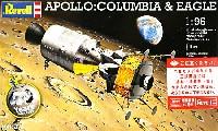 レベル飛行機モデルアポロ コロンビア & イーグル
