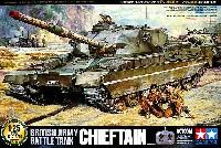 イギリス陸軍 チーフテン戦車 (4chユニット付)
