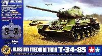 タミヤ1/35 ラジオコントロールタンクシリーズソビエト T-34-85 中戦車 (4chユニット付)
