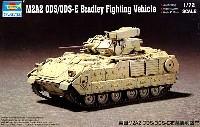 トランペッター1/72 AFVシリーズM2A2 ODS/ODS-E ブラッドレー