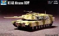 M1A2 エイブラムス MBT