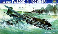 トランペッター1/48 エアクラフト プラモデルドイツ空軍 洋上哨戒爆撃機 Fw200C-4 コンドル