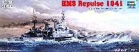 トランペッター1/350 艦船シリーズイギリス海軍 HMS レパルス 1941