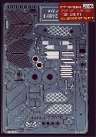 248 F1 HG グレードアップパーツ