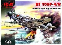 ICM1/48 エアクラフト プラモデルメッサーシュミット Bf109F-4/B 戦闘爆撃機