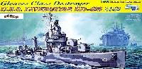 米海軍 グリーブス級駆逐艦 U.S.S リヴァモア (DD-429) 1942