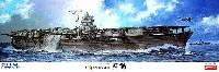 フジミ1/350 艦船モデル旧日本海軍 航空母艦 翔鶴 1941