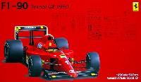 フジミ1/20 GPシリーズ SP (スポット)フェラーリ F1-90 (641/2) 1990年 フランスグランプリ スケルトンボディ (ヘルメット・トロフィー付)
