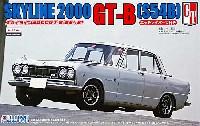 フジミ1/24 インチアップシリーズ (スポット)スカイライン 2000 GT-B (S54B) (エッチングパーツ付)