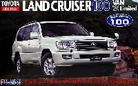 フジミ1/24 インチアップシリーズトヨタ ランドクルーザー 100 バン VXリミテッド (HDJ101K)