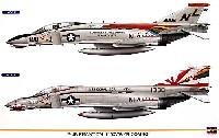 F-4B ファントム 2 CVW-15 コンボ (2機セット)