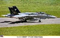 F/A-18C ホーネット VFA-105 ガンスリンガーズ