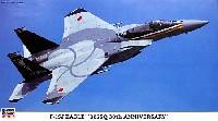 F-15J イーグル 305SQ 梅組30周年記念塗装