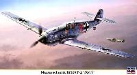 メッサーシュミット Bf109T-2 第77戦闘航空団