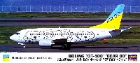 ハセガワ1/200 飛行機 限定生産北海道国際航空 (AIR DO) ボーイング737-500 ベア・ドゥ