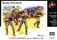 マスターボックス1/35 ミリタリーミニチュアアメリカ 海兵隊兵士 1943年11月 タラワ (Bloody Atoll series No.2)