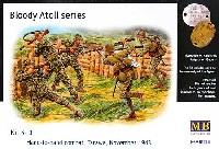 日本陸戦隊&アメリカ海兵隊 肉弾戦 1943年11月 タラワ (Bloody Atoll series No.3)