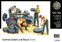 ドイツ オートバイ整備兵 4体 + BMW R75 サイドカー & アクセサリー