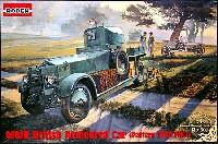 ローデン1/35 AFV MODEL KITイギリス ロールスロイス装甲車 Mk.1 1920年型