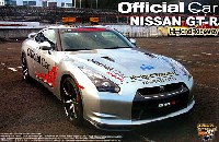NISSAN GT-R 仙台ハイランド オフィシャルカー 左ハンドル仕様